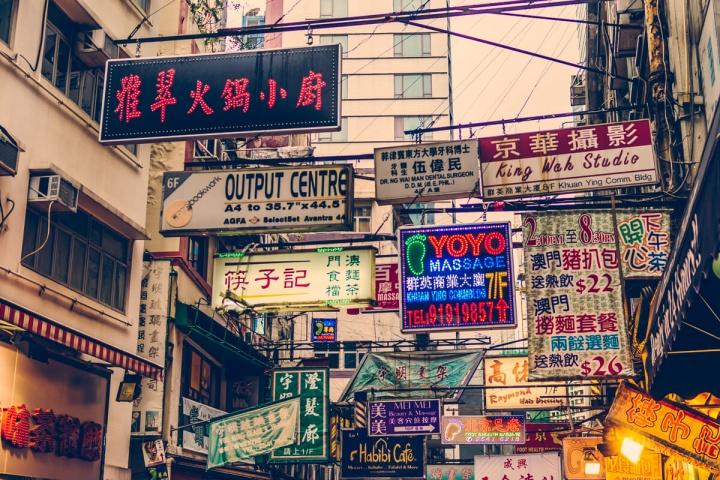 香港 街並み ネオン