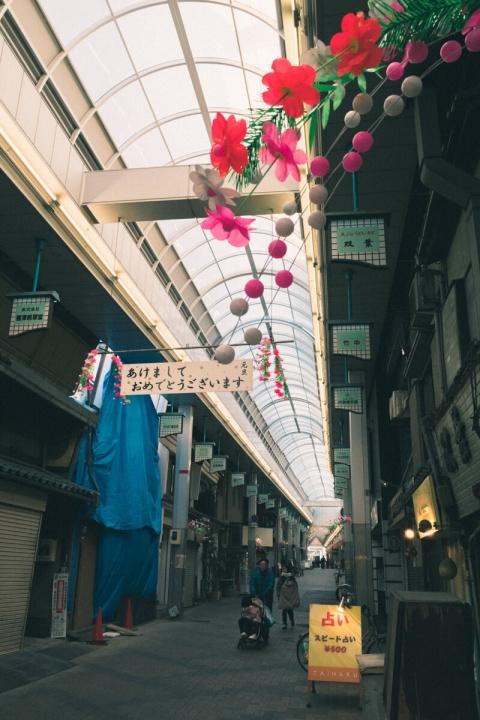 空堀商店街 アーケード