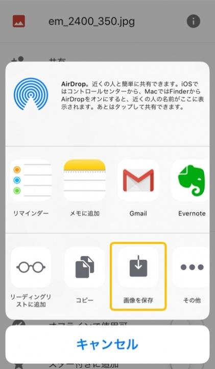 Googleドライブダウンロード方法