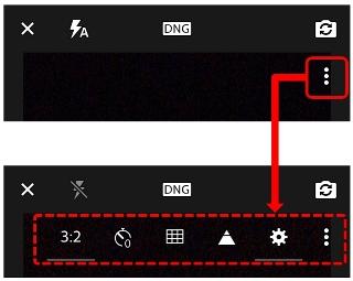 ightroomカメラアプリ(基本設定)